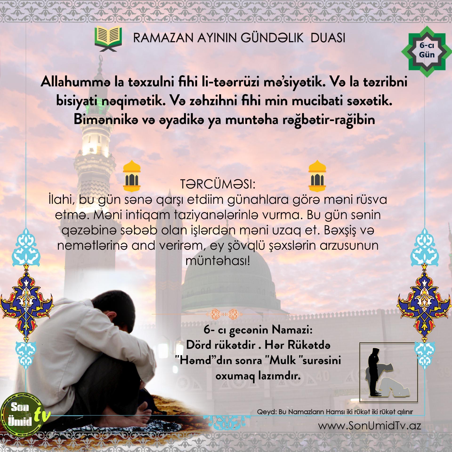 Ramazan  6-cı gününün duası və Namazı